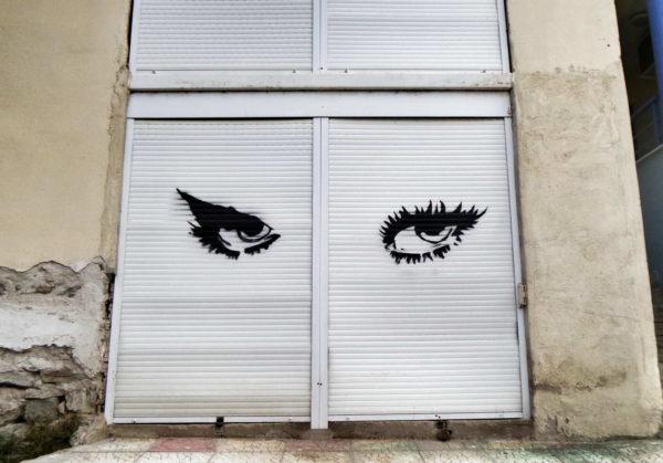 Eyes (Thessaloniki)
