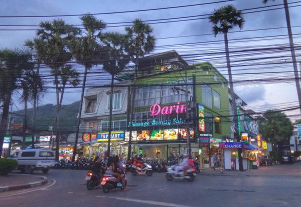 Phuket Kata