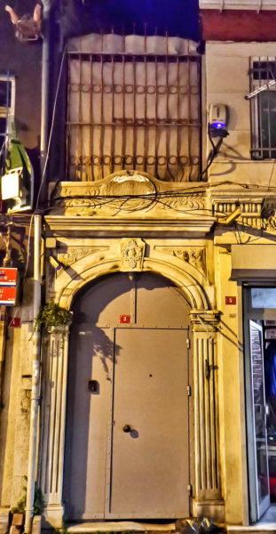 Balat_Yanbol Synagogue