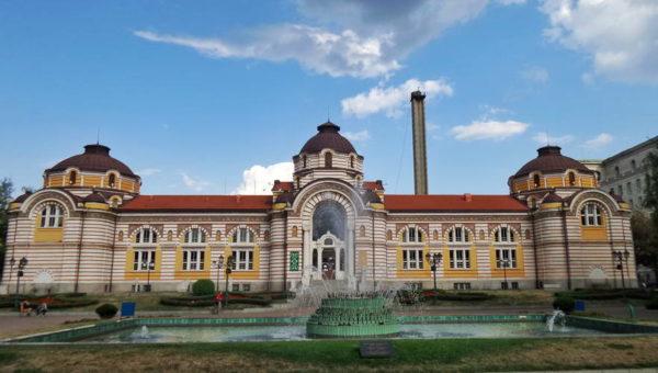 Sophia_Regional History Museum