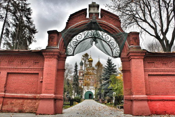 Moscow - Novodevichy Cemetery