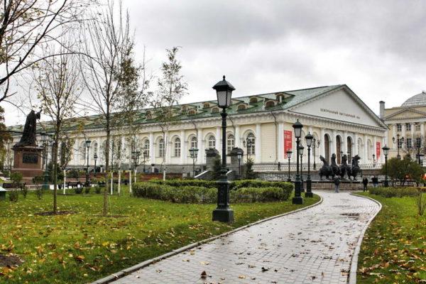 Moscow - Alexandrovsky Garden