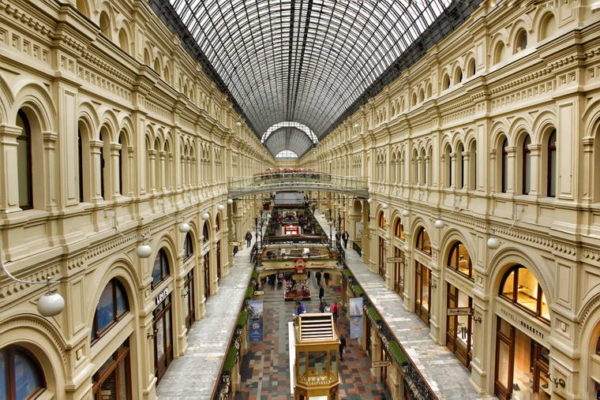Moscow - GUM Shopping Mall