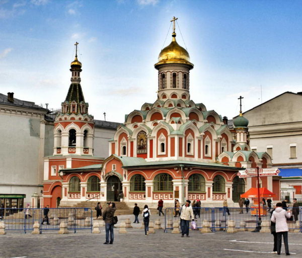 Moscow - Kazan Cathedral