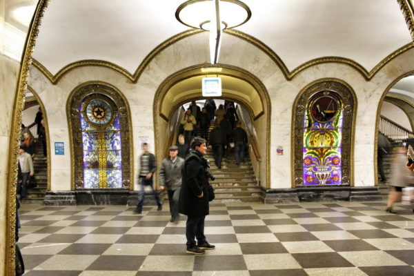 Moscow - Metro Stations