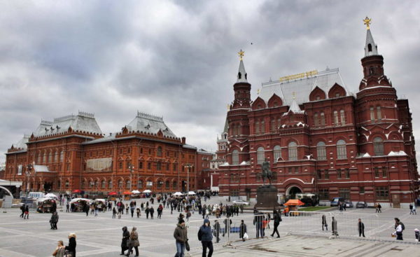 Moscow - Museums Patriotic War & State History