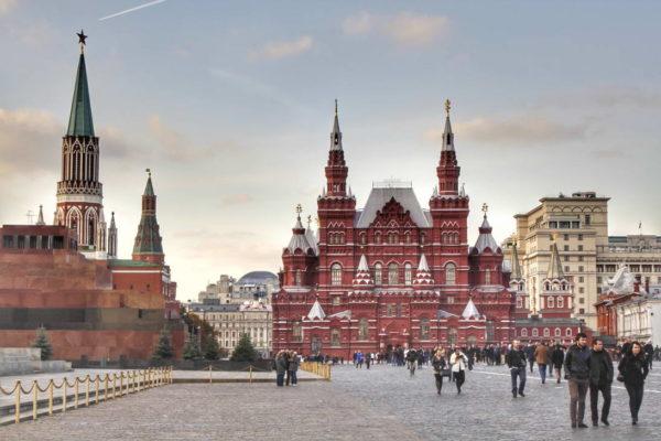Moscow - Nikolskaya Tower & Museum State History