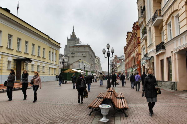 Moscow - Old Arbat