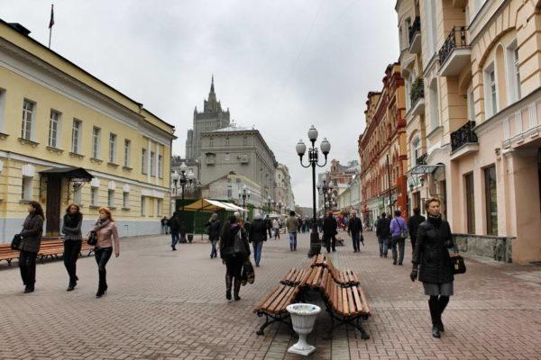 Moscow - Old Arbat