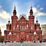Moscow - State History Museum