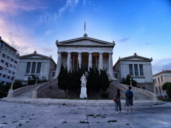 Athens_National Library
