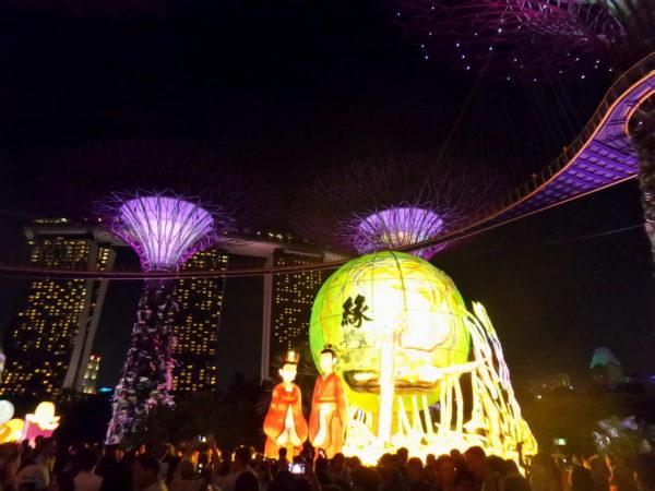 Singapore_Garden Rhapsody