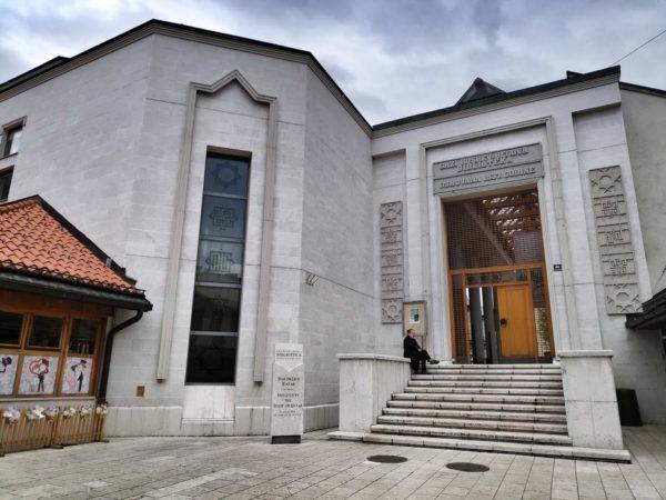 Sarajevo - Gazi Hüsrev Bey Library