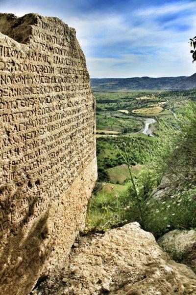 Adıyaman_Arsemiea Temple (1)