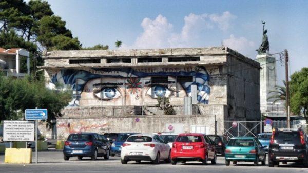 Lesvos_Graffiti