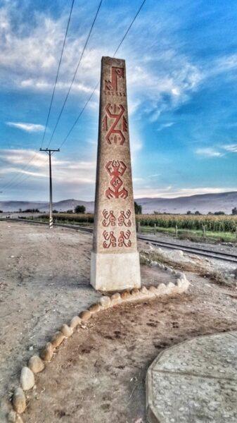 Bolivia-Atacama Desert (4)