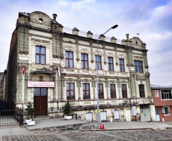 Kars_City Center 2