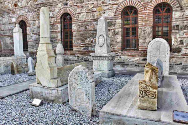 Tokat_Museum