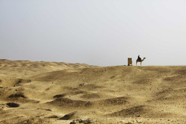 Egypt_Saqqara (1)