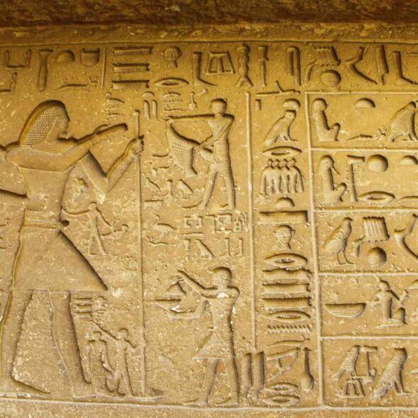 Egypt_Saqqara_Reliefs (1)